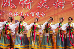 Chinese Tibetan ethnic dance Stock Photos