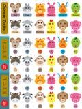 12 Chinese-Tierkreis-Kopf Stockfotos