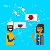 Chinese to Russian online chat translation concept. International communication translation concept illustration. Friends from China and Russia chatting on Stock Photography