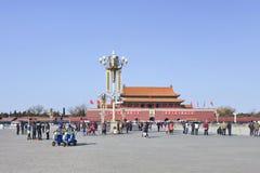 Chinese toeristen op Tiananmen-Vierkant, Peking, China Royalty-vrije Stock Afbeelding