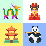 Chinese tradicional vector set Royalty Free Stock Images