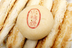 Chinese tradition dessert. Close-up of Chinese tradition dessert. Chinese characters on the dessert is the Hawthorn pie royalty free stock images
