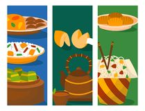 Chinese cuisine tradition food dish delicious asia dinner meal china lunch cooked vector illustration. Chinese tradition food dish dumpling bannerdelicious Royalty Free Stock Image