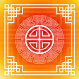 Chinese Traditional Abstract Background Colorful Ornament Banner. Flat Vector Illustration Stock Photo