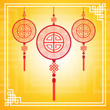 Chinese Traditional Abstract Background Colorful Ornament Banner. Flat Vector Illustration Royalty Free Stock Photos