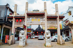 Chinese traditional architecture and street in Shanghai Zhujiajiao water town Stock Photos