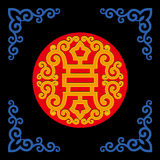 Chinese  traditional auspicious symbol(Longevity) Royalty Free Stock Images