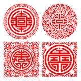 Chinese Traditional Auspicious Symbols Set. Set of Chinese traditional auspicious symbols decorated by rounded and square frames with ornament. The symbols is royalty free illustration