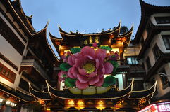 Chinese traditional building. In china Royalty Free Stock Images