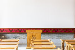 Chinese traditional classroom Royalty Free Stock Image