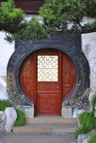 Chinese traditional door. Beautiful ancient Chinese door. Photo taken in Yuyuan Gardens. Shanghai. China Royalty Free Stock Images