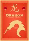 Chinese Traditional Dragon. East Asia. Vector flat illustration. Royalty Free Stock Image