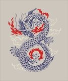 Chinese Traditional Dragon Vector Illustration. Oriental Dragon Infiniti Shape Isolated Ornament Outline Silhouette. Asian Mythology Animal Graphic Design for vector illustration