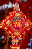 Chinese traditional festive Pendant Royalty Free Stock Photos