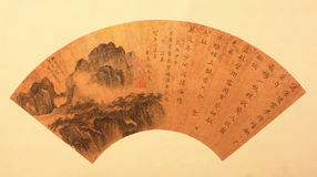Chinese traditional folding fan Royalty Free Stock Images