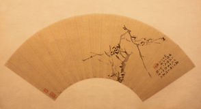 Chinese traditional folding fan Royalty Free Stock Photo
