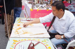 Chinese traditional folk art: Handmade sugar Stock Photos