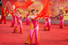 Chinese traditional  folk dance Royalty Free Stock Photo