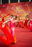 Chinese traditional  folk dance Stock Image