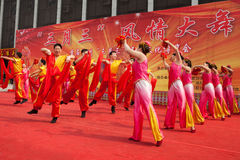 Chinese traditional folk dance stock photo