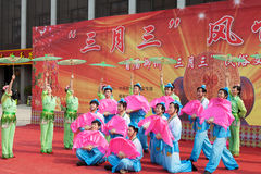 Chinese traditional  folk dance Stock Photos