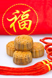 Chinese traditional food--Moon cake Stock Images