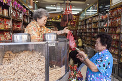 Chinese traditional food shop Royalty Free Stock Photography