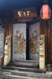 Chinese Traditional Gate with Beautiful figure. This is a very traditional gate in chengdu, china. There are two ancient figure painted on both sides of the gate Royalty Free Stock Photo