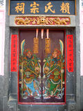 Chinese Traditional House Gate Stock Image