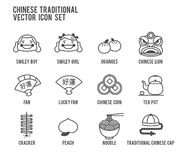 Chinese Traditional Icon Vector Set. Chinese Traditional Line Icon Vector Set Royalty Free Stock Photo