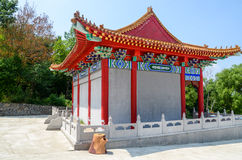 Chinese traditional Ingot house Royalty Free Stock Photo