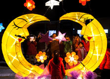Chinese traditional Lantern Festival Stock Images