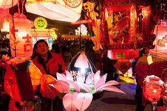 Chinese traditional Lantern Festival Stock Image