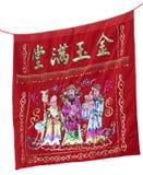 Chinese Traditional Lantern Royalty Free Stock Image
