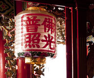 Chinese Traditional Lantern Royalty Free Stock Photography