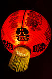 Chinese traditional lantern. Chinese traditional New Years lantern on the black background Stock Photos