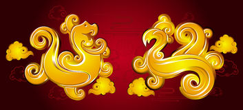 Chinese Traditional Lucky Pattern Stock Image