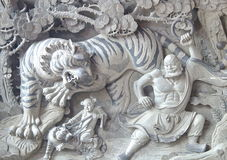 Chinese traditional marble relief Royalty Free Stock Image