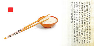 Chinese traditional meal Royalty Free Stock Image