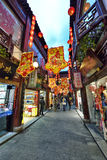 Chinese Traditional Old Street Royalty Free Stock Photography