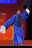 Chinese traditional opera actor with theatrical costume Stock Photo