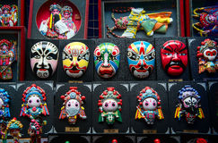 Chinese Traditional Opera Mask Stock Photos