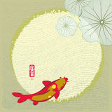 Chinese Traditional Painting: koi and moon. Chinese Mid-autumn Festival (15th day of the 8th lunar month): koi and moon Royalty Free Stock Image