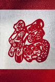 Chinese traditional Paper cutting Stock Image