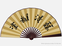 Chinese traditional paper fan vector illustration
