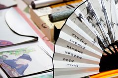 A paper fan royalty free stock image