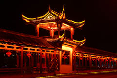 Chinese traditional Pavilion Royalty Free Stock Photography