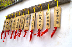Chinese traditional Recipes Royalty Free Stock Photo