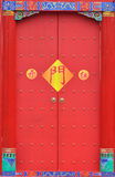 Chinese traditional red door. Feature of Chinese traditional door, which is red and traditonal design pattern Stock Images