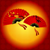 Chinese traditional red fan Royalty Free Stock Photos